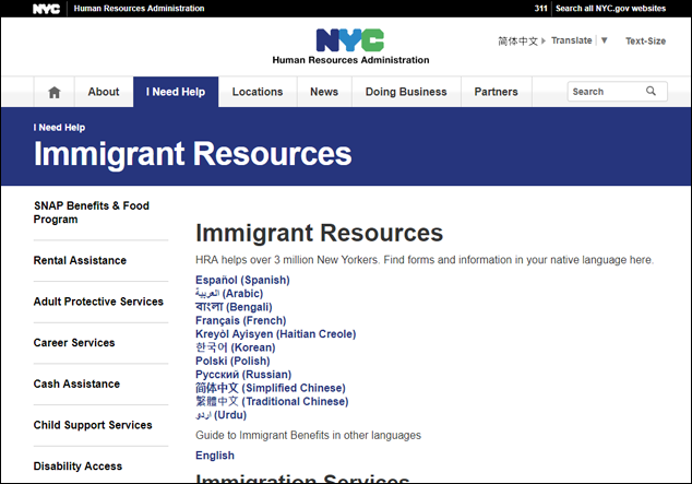 New York City Language Access Plan